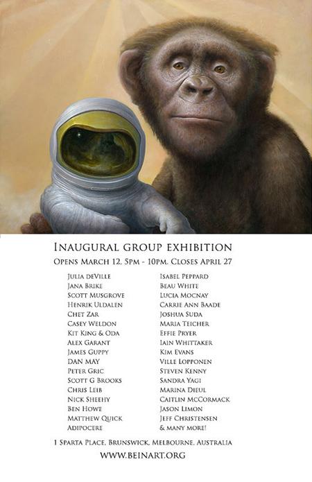 beinart-gallery-inaugural-show-web-flier